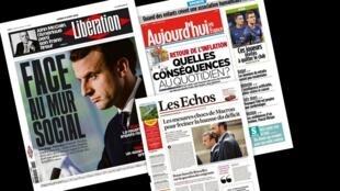 O retorno da inflação na França e os cortes orçamentários definidos pelo governo são os principais assuntos da imprensa francesa nesta segunda-feira.