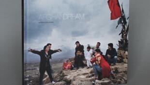 <i>Afghan Dream, </i>paru aux éditions Pendant ce temps, est un livre de photographies de Sandra Calligaro.