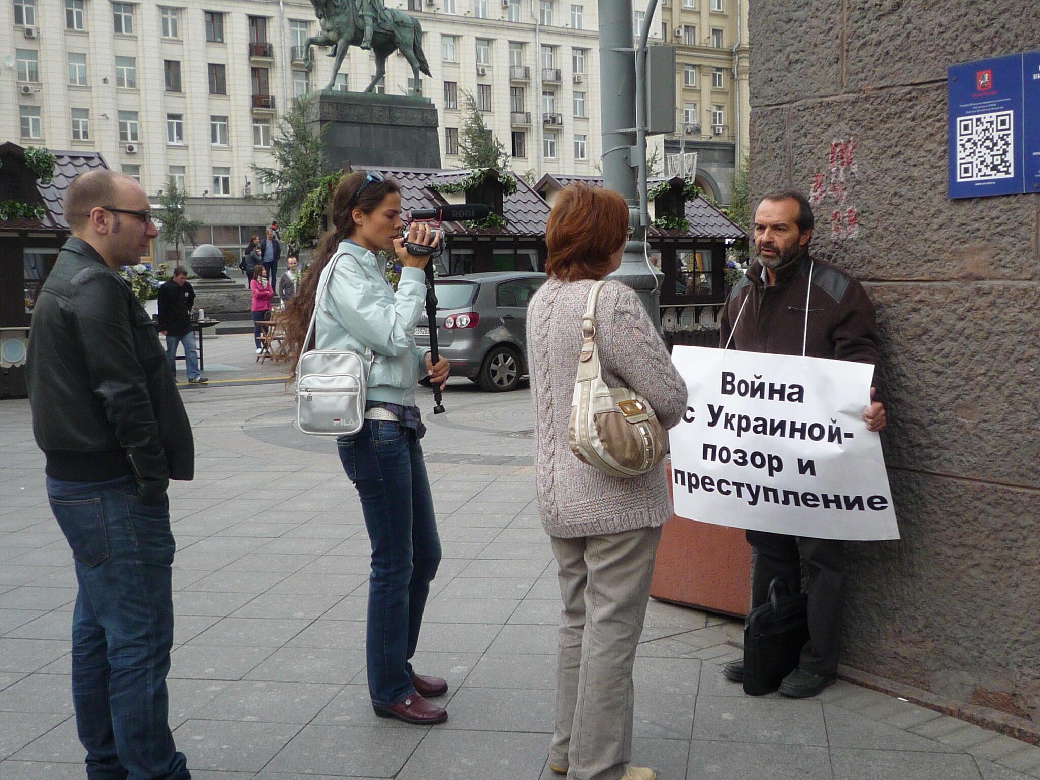 Пикет Виктора Шендеровича, Москва, 31 августа 2014 года