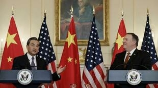 王毅彭佩奧舉行聯合記者會2018年5月23日華盛頓
