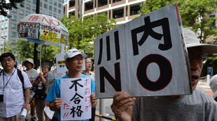 Biểu tình ở Tokyo phản đối khởi động lò hạt nhân tại Sendai, Nhật Bản, ngày 16/07/2014.
