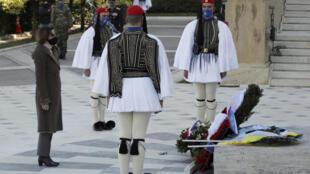 France Greece