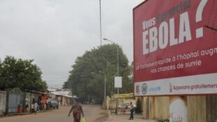 科纳克里街头预防埃博拉病毒传染宣传牌 (2014年10月26日)