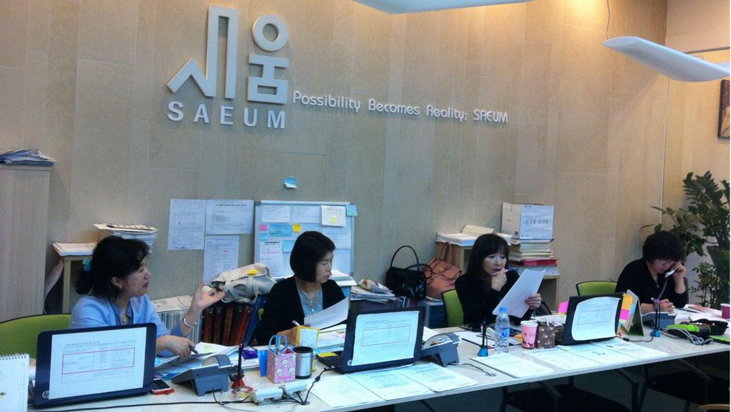 Bureau d'accueil de l'Institut privé de cours du soir Saeum, district de Gangnam, sud de Séoul. Le logo de l'institut reprend le symbole de la prestigieuse Université Nationale de Séoul: son but, préparer les lycéens aux concours d'admission universitaire.
