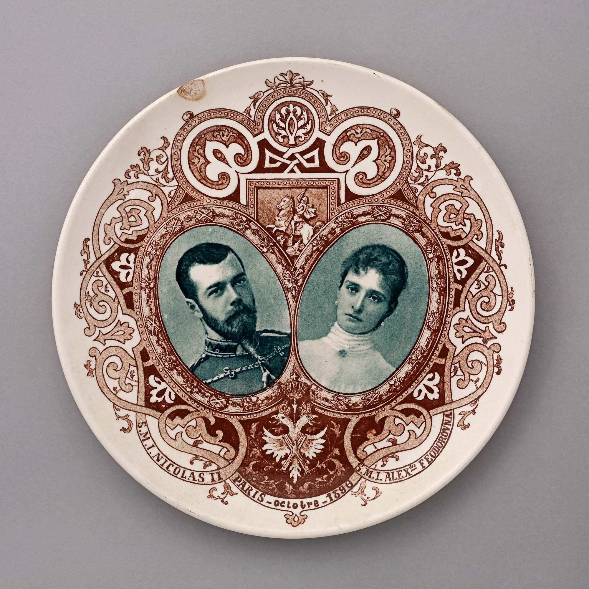 Тарелка с изображением Николая II и Александры Федоровны