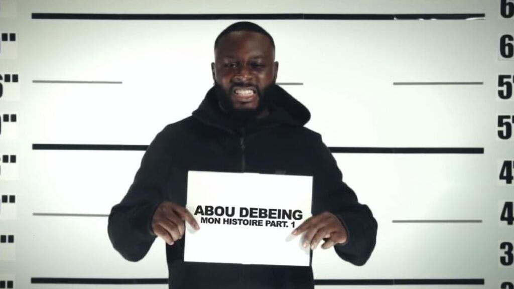 La libre antenne d'Abou Debeing