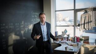 Алексей Навальный в офисе Фонда борьбы с коррупцией, январь 2018 г.