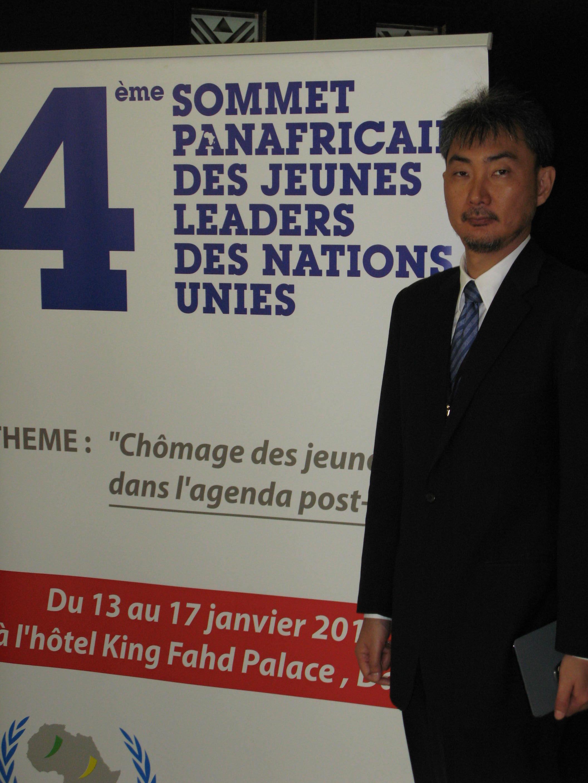 Keita Ohashi a assisté à toutes les séances du Sommet des jeunes leaders panafricians de Dakar.