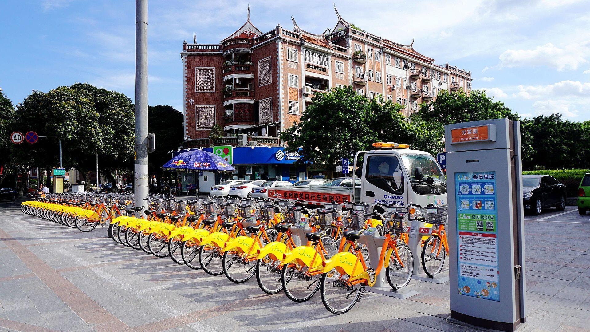中国泉州共享单车一景