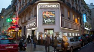 Fachada del cine Champollion de París