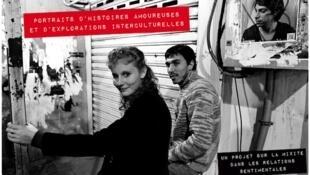 Le projet «Makeda» sur les couples mixtes de la photographe Aurore Vinot.