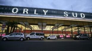 Terminal Sud de l'aéroport d'Orly, en région parisienne.