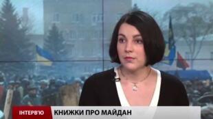 Главный редактор сайта «Левый берег», автор книги «Майдан. Нерассказанная история» Соня Кошкина