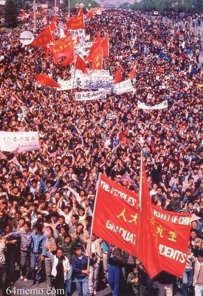 北京民眾參加大遊行資料圖片