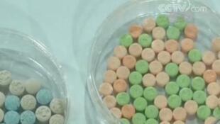 图为中国官方媒体刊登国际合作打击芬太尼毒品走私照片