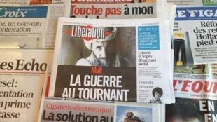 Primeiras páginas diários franceses 4/3/2013