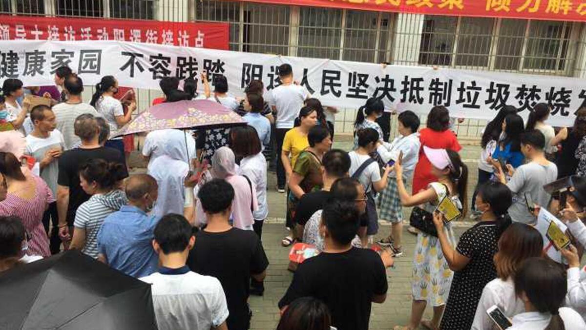 武汉民众抗议建造垃圾燃烧厂资料图片