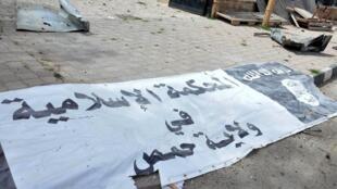 Una bandera del grupo Estado Islámico encontrada el 27 de marzo de 2016 en Palmira.
