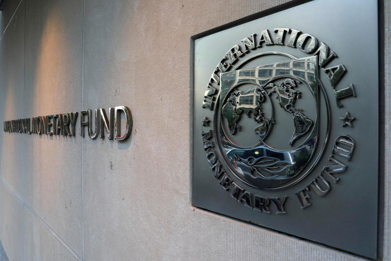 Logon cibiyar Asusun IMF dake Washington na kasar Amurka