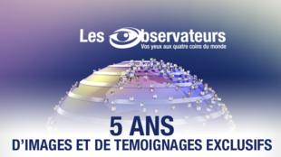 Le site des Observateurs, en français et anglais, a été lancé en décembre 2007.