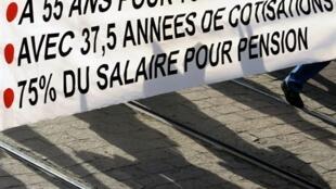 Le 23 mars 2010 des manifestations contre la réforme des retraites, la hausse du coût de la vie et pour l'emploi ont eu lieu dans toute la France.