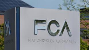 Renault étudie l'offre de fusion proposée par Fiat-Chrysler, tellement importante qu'elle fait bondir les actions des deux groupes (siège de Fiat-Chrysler à Auburn Hills, dans le Michigan, mai 2018, illustration).