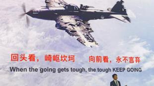美國限制下,中國電信巨頭華為宣傳圖資料圖片
