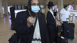 Judíos ultaortodoxos de regreso a Israel desde Bielorrusia y Ucrania, el 21 se septiembre de 2020
