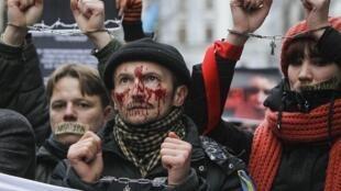 Митинг протеста против принятия новых законов, 17 января 2014 г.