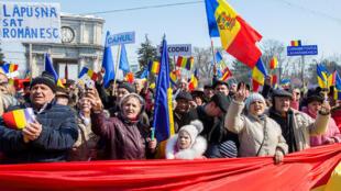 Митинг сторонников объединения Молдовы и Румынии, Кишинев, 25 марта 2018.
