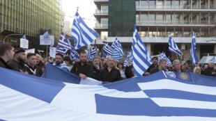 Des Grecs ont manifesté à Athènes contre l'utilisation du nom «Macédoine» pour qualifier l'ancienne République yougoslave voisine, à Athènes, le 4 février.