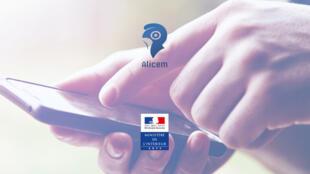 """ALICEM o """"Autentificación en línea certificada en el móvil"""", es el nombre de la aplicación de reconocimiento facial disponible a partir de 2020"""