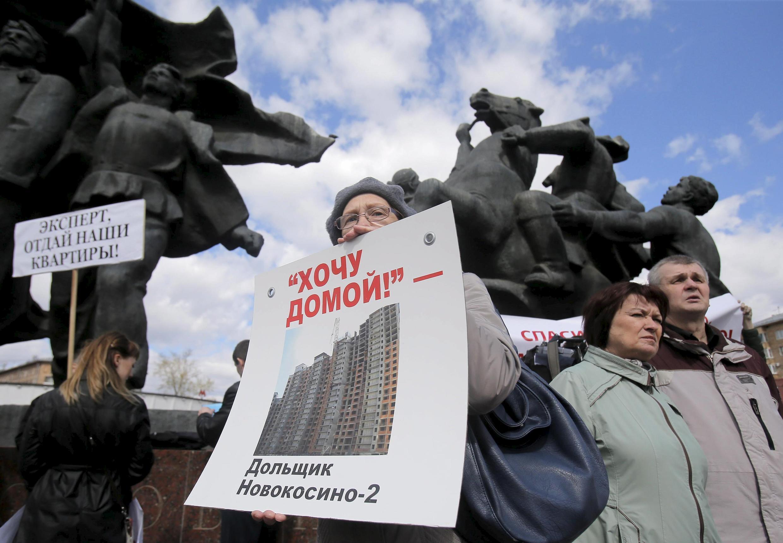 Обманутые дольщики в Москве 23 апреля 2016