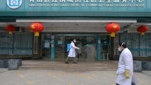 Một trung tâm y tế cộng đồng ở Vũ Hán, nơi tiếp nhận các bệnh nhân cần được cách ly. Ảnh chụp ngày 02/02/2020.