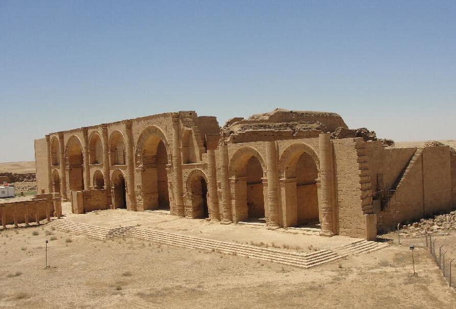 Руины Харты, I в. до н. э.
