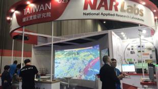 台灣國家實驗研究院代表團2019年28日至31日在曼谷參加2019泰國安全技術展覽會(SecuTech Thailand 2019),國研院以5大主題參展。