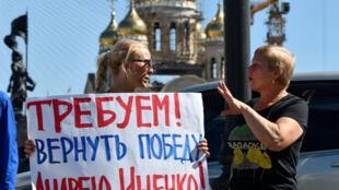 Сторонники кандидата от КПРФ Ищенко во Владивостоке, 17 сентября 2018.