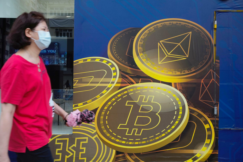 chine-bitcoin