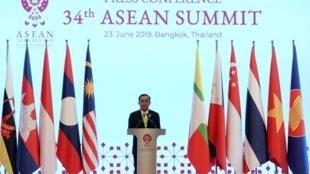 """东盟34届峰会""""发展可持续合作伙伴关系""""为主题"""