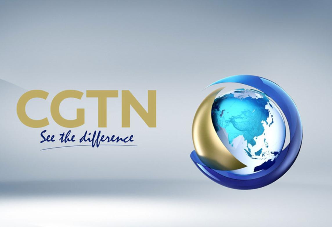 2021-04-07 CGTN logo screengrab