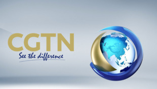 2021-04-07 CGTN logo screengrab