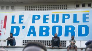 Wafuasi wa chama kikuu cha upinzani nchini DRC.