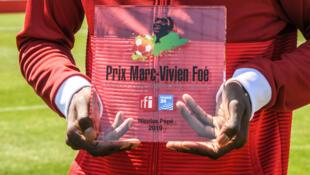 Qui succèdera à l'Ivoirien Nicolas Pépé pour le Prix Marc-Vivien Foé 2020 ?