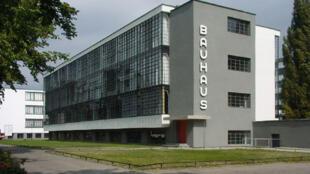 包豪斯学院