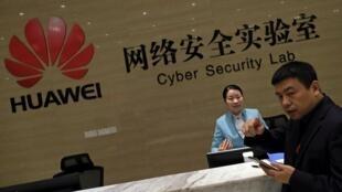 地处广东的华为网络安全实验室