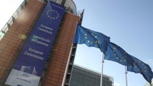 Cờ Liên Hiệp Châu Âu tại trụ sở Ủy Ban Châu Âu, Bruxelles, Bỉ, ngày 30/06/2019