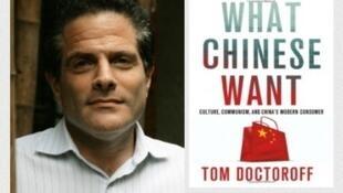 """Tom Doctoroff, publicitaire américain basant en Chine depuis 15 ans, auteur du livre """"What Chinese want?"""""""