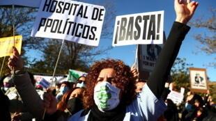 Espagne - Madrid - hôpital Isabel-Zendal