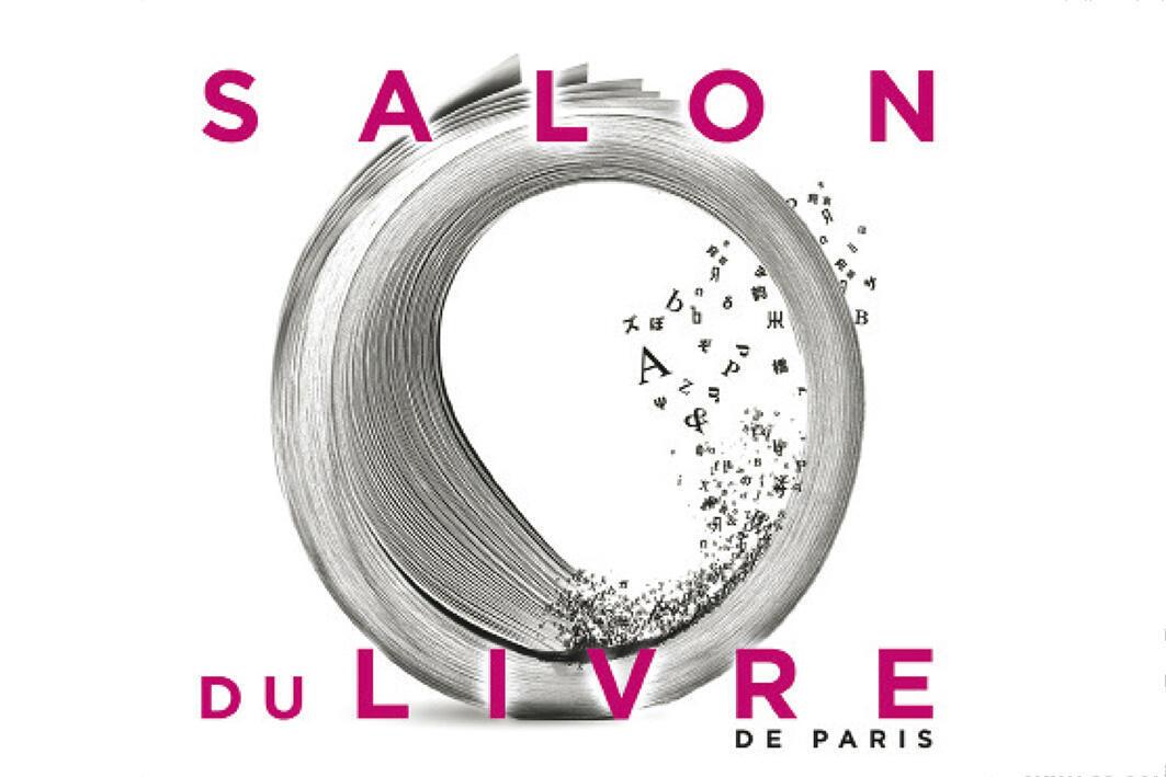 Le logo officiel du Salon du livre de Paris 2015.