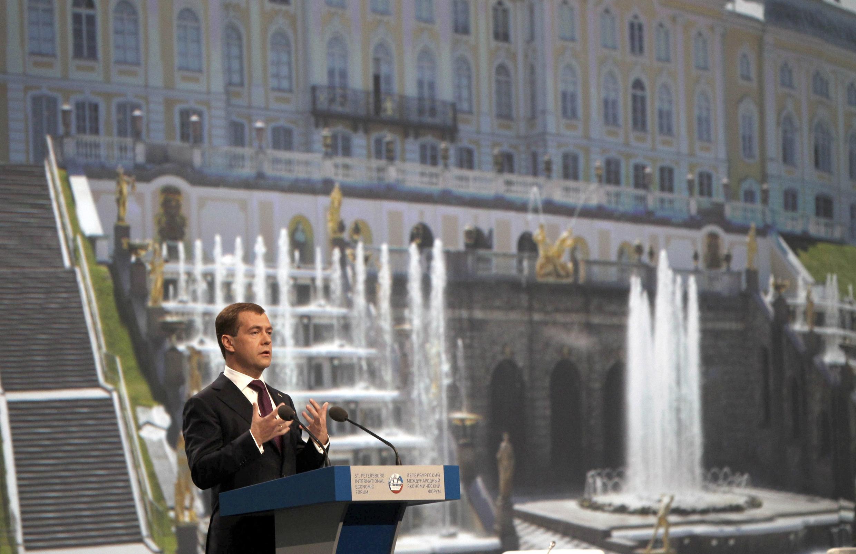 Выступление Д.Медведева на открытии Экономического Форума